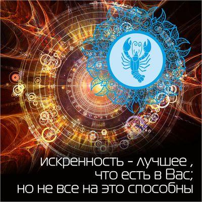 Простые советы звёзд на завтра каждому знаку зодиака https://gornnisa.ru/ Рак