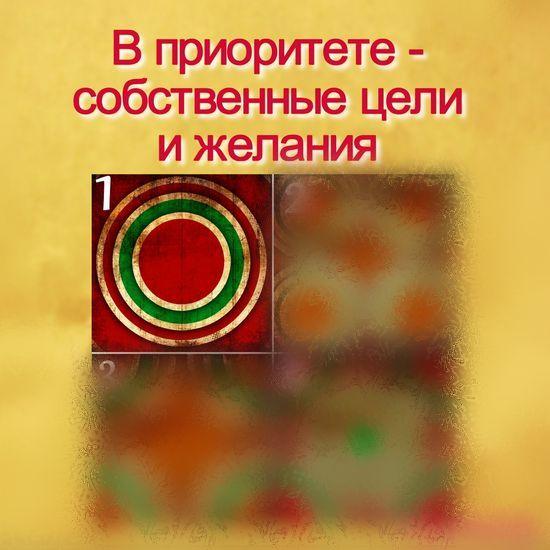 Узор 1 gornnisa.ru