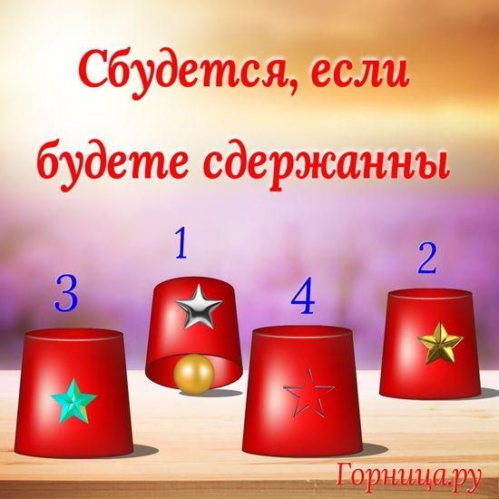 Бокал 1 - https://gornnisa.ru/