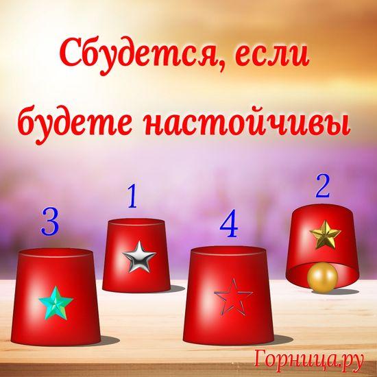 Бокал 2 - https://gornnisa.ru/