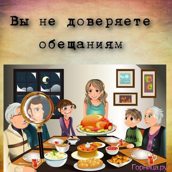 Супруг - https://gornnisa.ru/