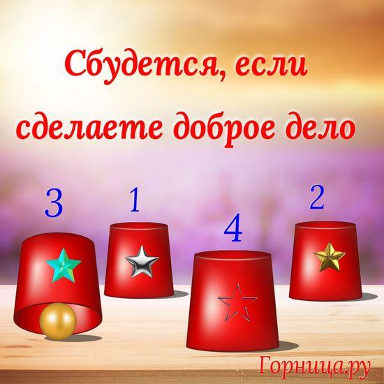 Бокал 3 - https://gornnisa.ru/