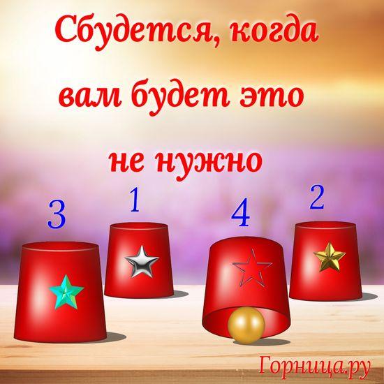 Бокал 4 - https://gornnisa.ru/