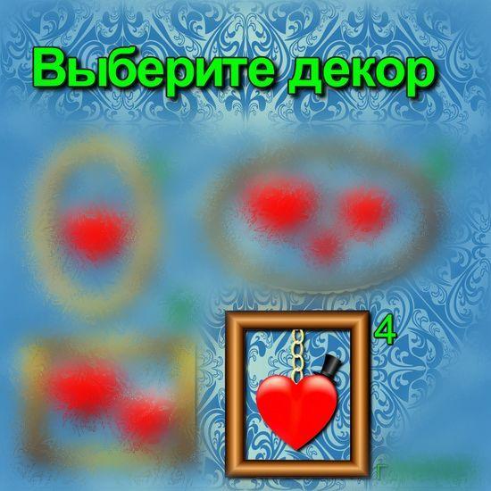 Тест https://gornnisa.ru