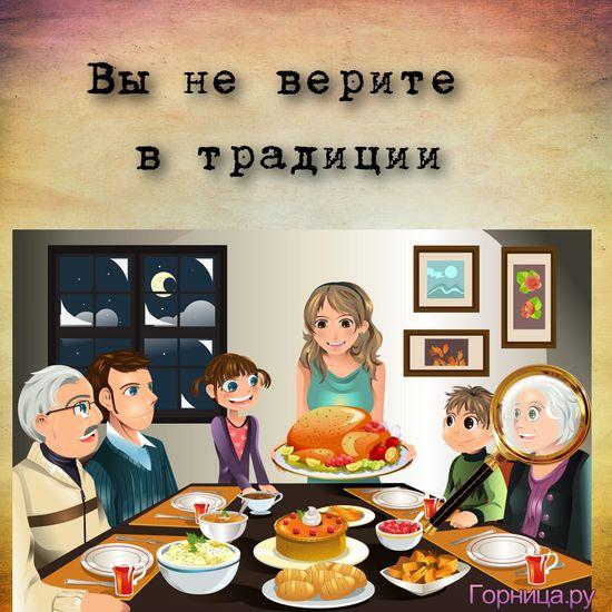 Бабушка - https://gornnisa.ru/