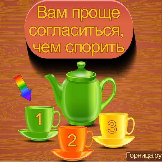 Чашка 1 - https://gornnisa.ru/