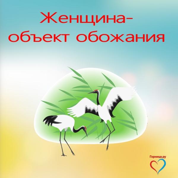 Пара 2 - https://gornnisa.ru/