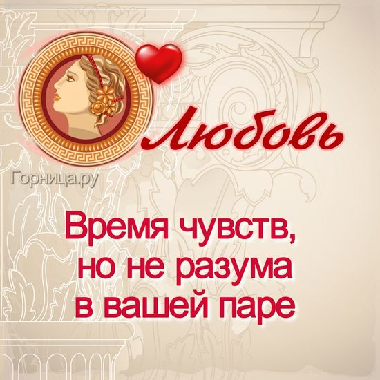 Афродита 2 - https://gornnisa.ru/