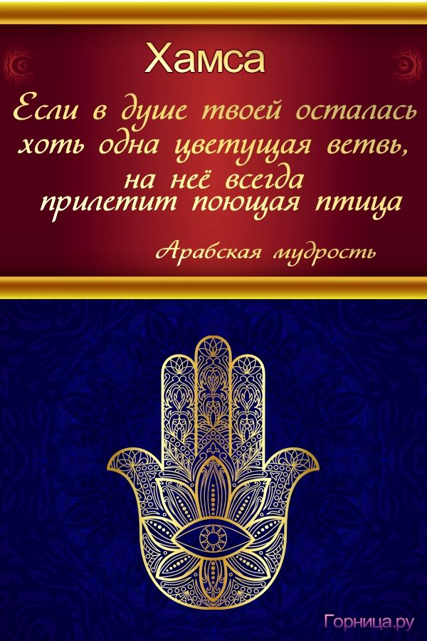 Символ #3 - https://gornnisa.ru/