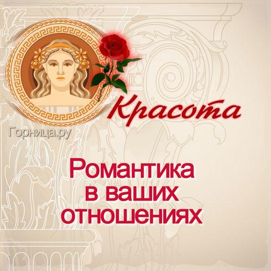Афродита 3 - https://gornnisa.ru/