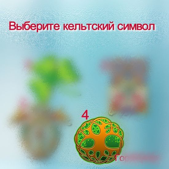 #4 Дерево - https://gornnisa.ru/