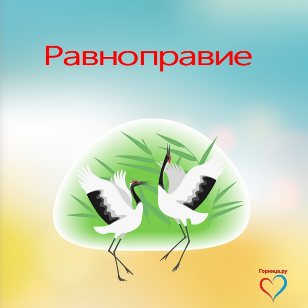 Пара 4 - https://gornnisa.ru/