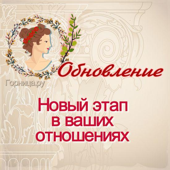 Афродита 4 - https://gornnisa.ru/