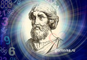 Квадрат Пифагора - занимательная нумерология - https://gornnisa.ru