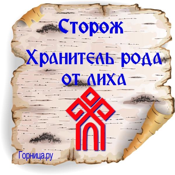 Символ #1 - https://gornnisa.ru/
