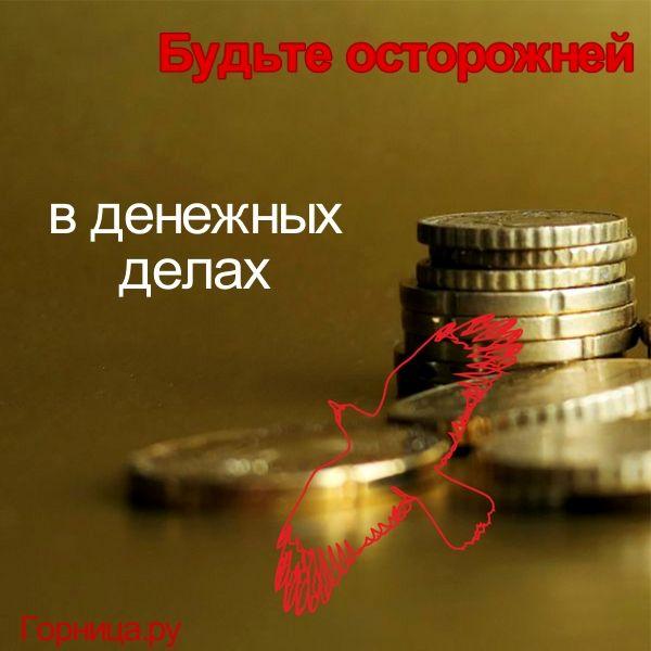 Ворон 1 - https://gornnisa.ru/