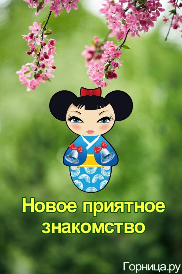 Кукла 1 - https://gornnisa.ru/