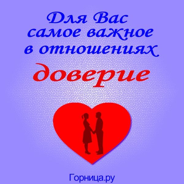 Сердце #1 - https://gornnisa.ru/