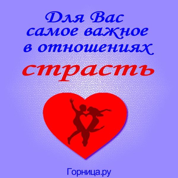 Сердце #2 - https://gornnisa.ru/