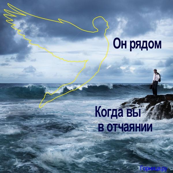 https://gornnisa.ru Лицензия Depositphotos # 144674914