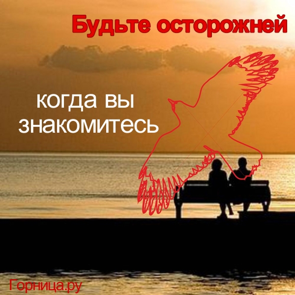 Ворон 3 - https://gornnisa.ru/