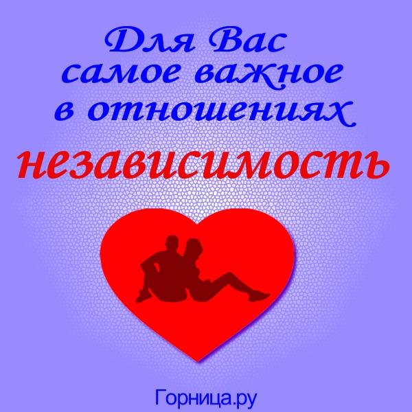 Сердце #3 - https://gornnisa.ru/