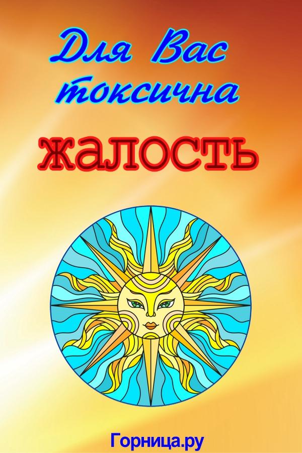 Ловец снов 4 - https://gornnisa.ru/