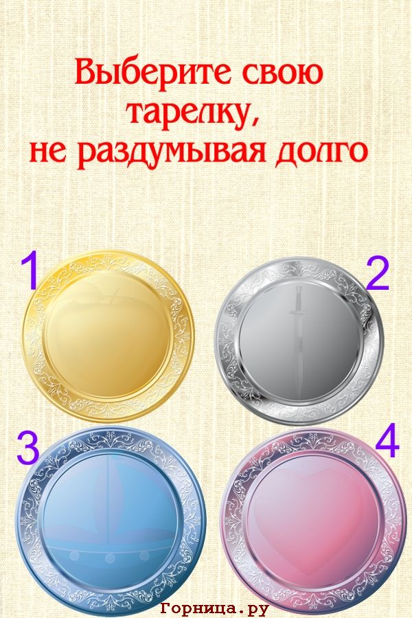 https://gornnisa.ru/wp/