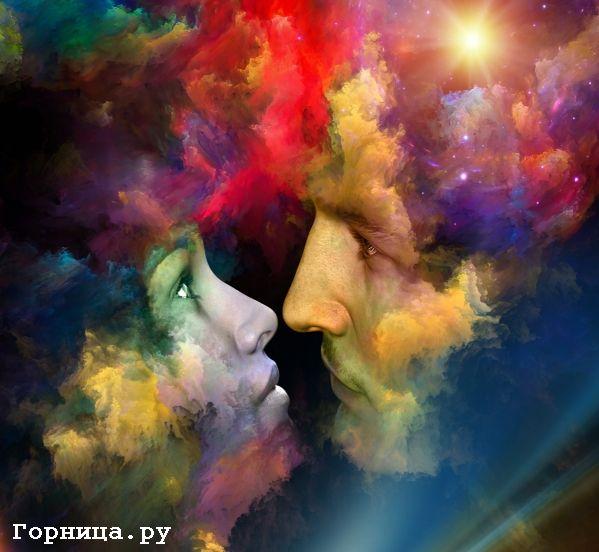 Карма ваших личных отношений. Цветной дым, мужчина и женщина