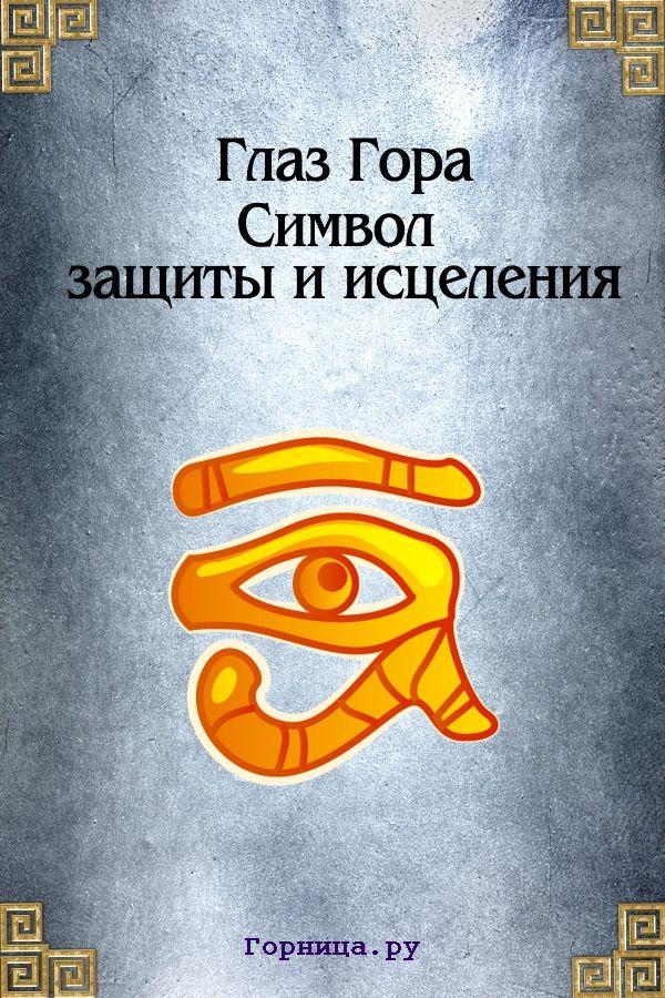 Монета 1 - https://gornnisa.ru/