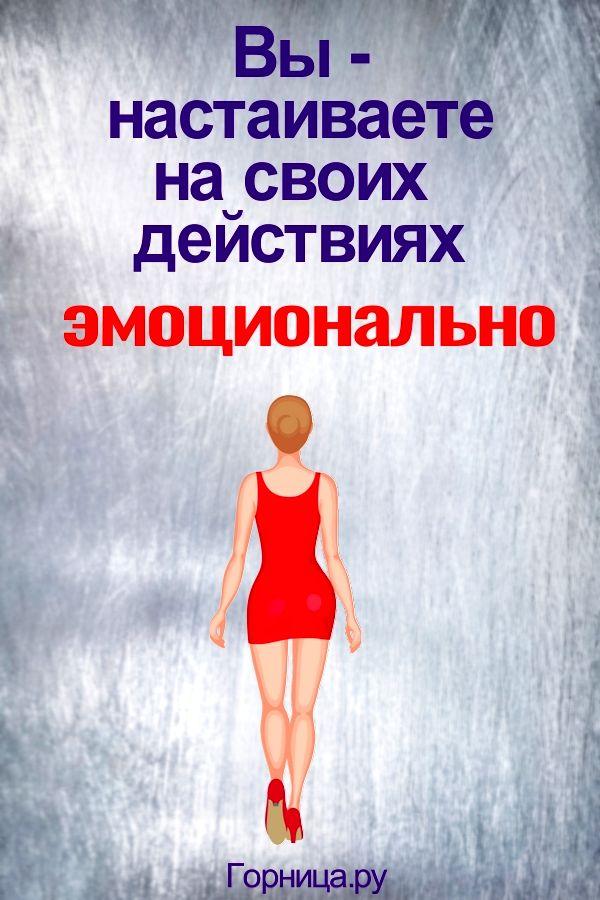 Леди #1 - https://gornnisa.ru/