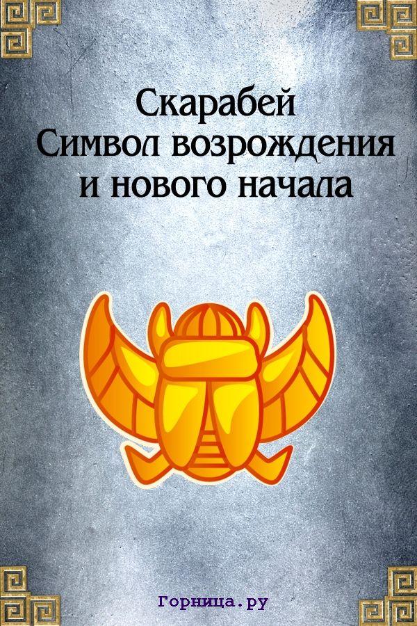 Монета 2 - https://gornnisa.ru/