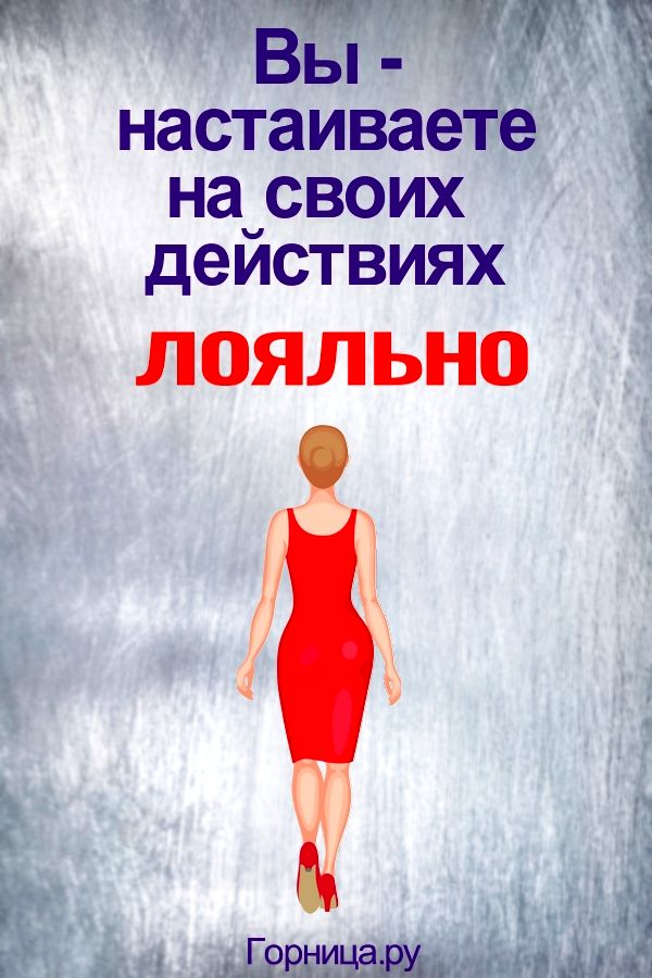 Леди #2 - https://gornnisa.ru/