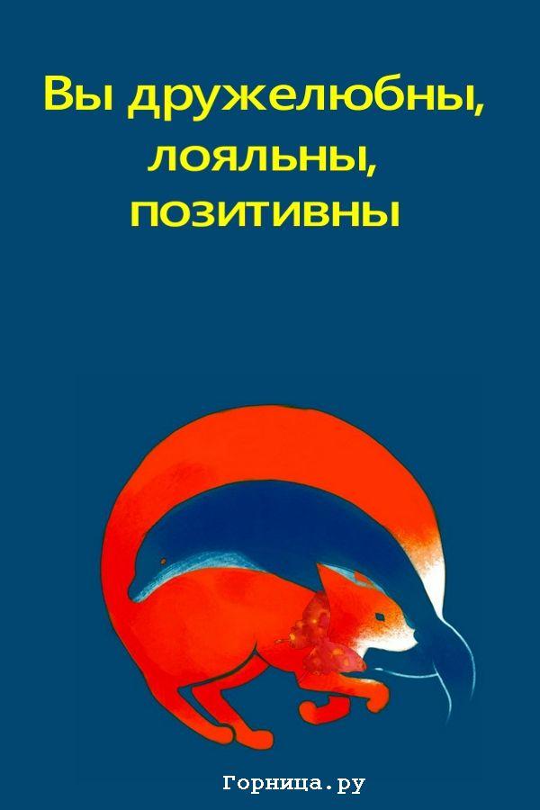 #2 Дельфин - https://gornnisa.ru/