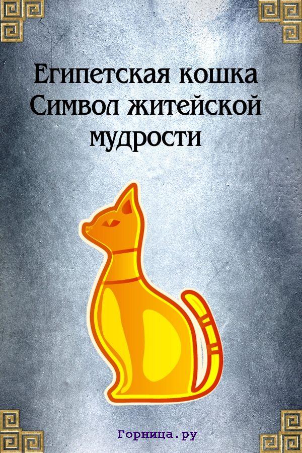 Монета 3 - https://gornnisa.ru/