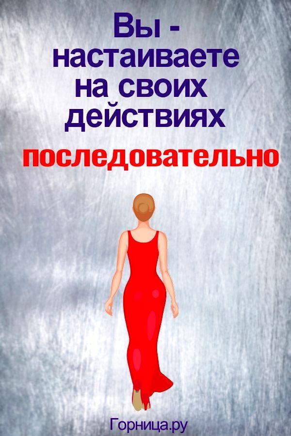 Леди #3 - https://gornnisa.ru/