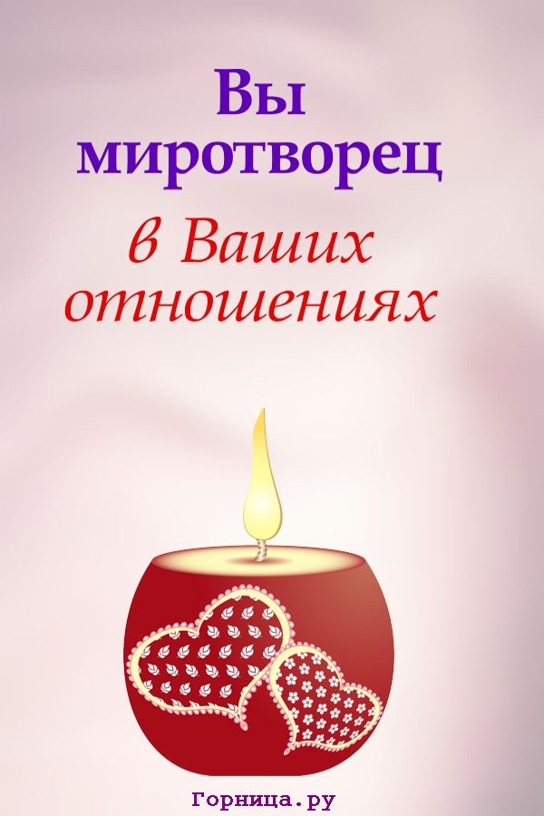 Свеча 3 - https://gornnisa.ru/