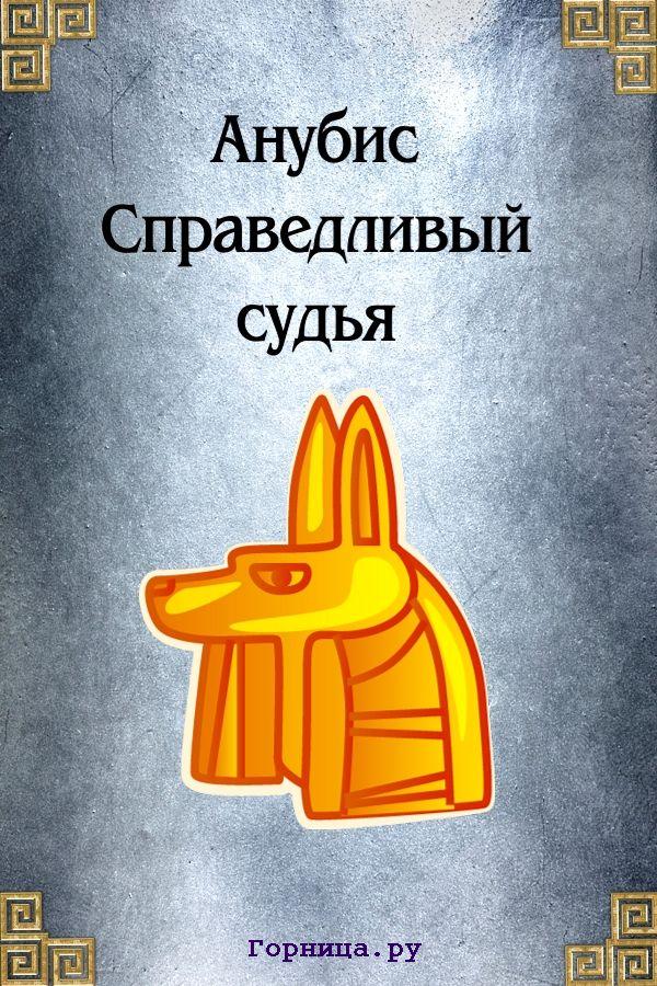 Монета 4 - https://gornnisa.ru/
