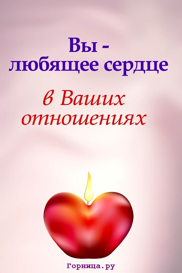 Свеча 4 - https://gornnisa.ru/