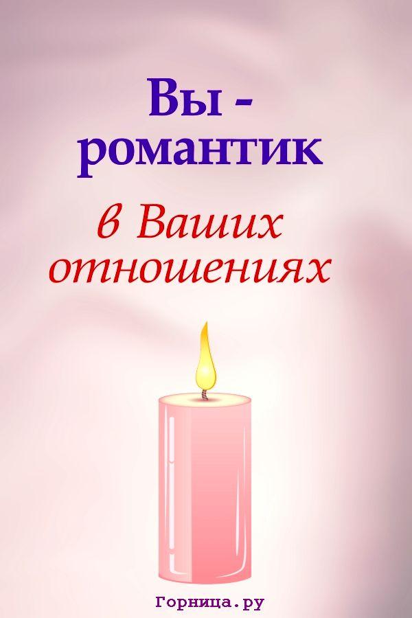 Свеча 5 - https://gornnisa.ru/