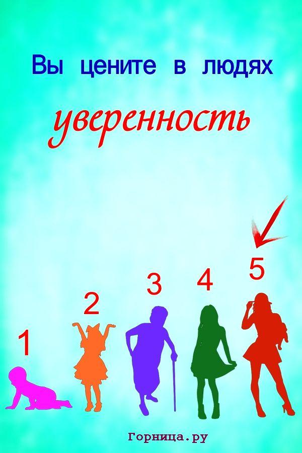 Силуэт 5 - молодость - https://gornnisa.ru