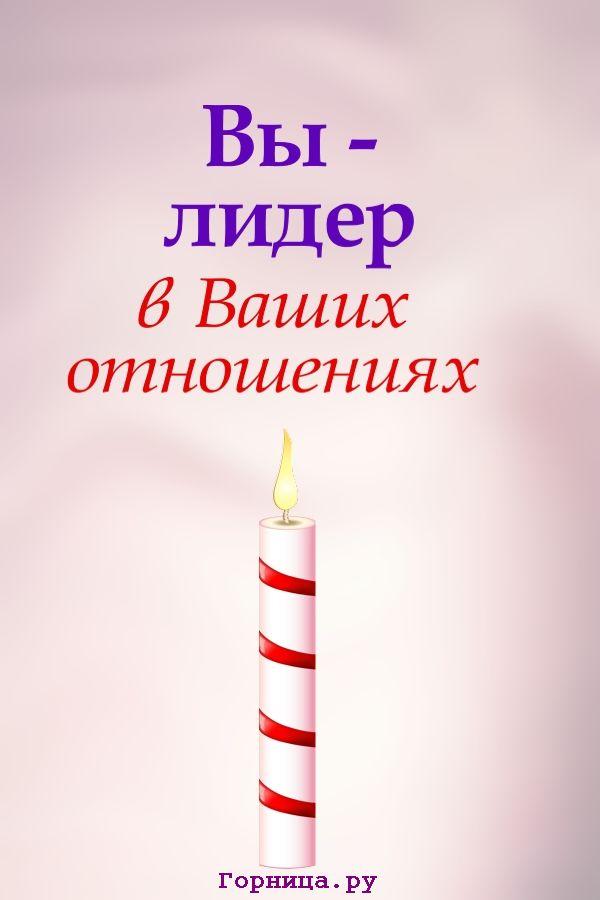 Свеча 6 - https://gornnisa.ru/