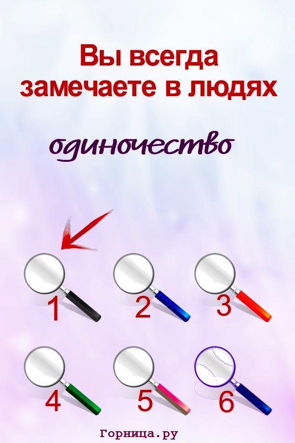 Лупа #1 - https://gornnisa.ru