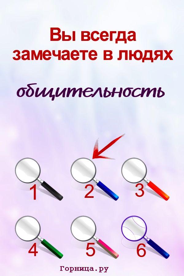Лупа #2 - https://gornnisa.ru