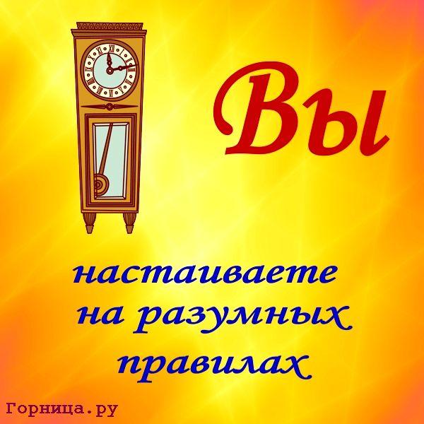 Часы - https://gornnisa.ru/