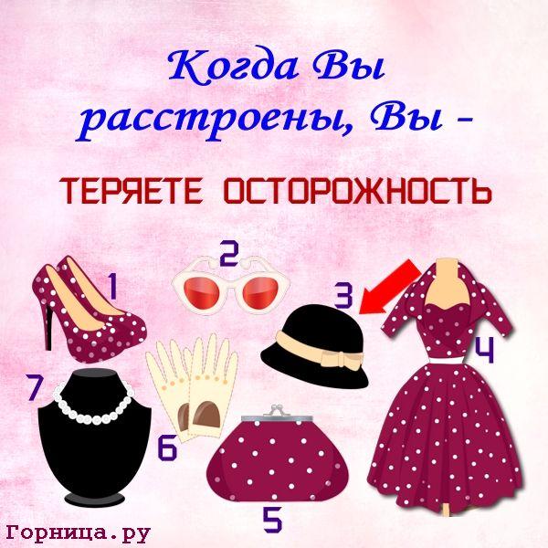 Черная шляпа - https://gornnisa.ru/