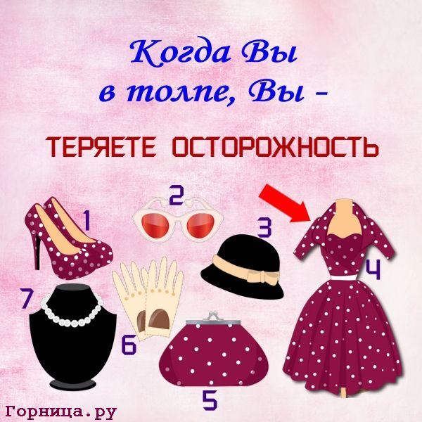 Платье - https://gornnisa.ru/
