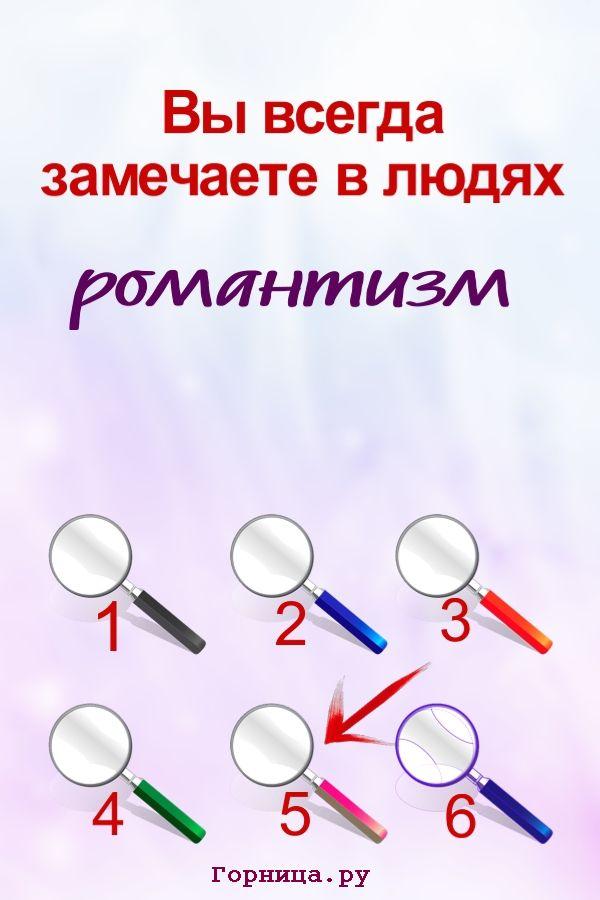 Лупа #5 - https://gornnisa.ru