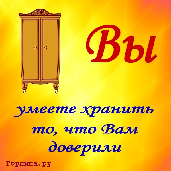 Шкаф - https://gornnisa.ru/
