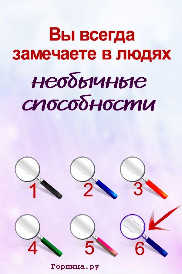 Лупа #6 - https://gornnisa.ru